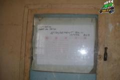 IMGP0690