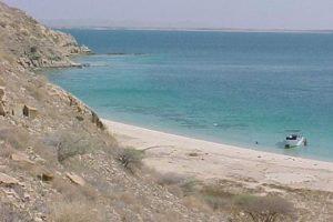 Ritorno in patria ... Eritrea